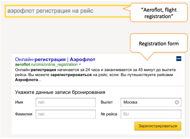 Yandex-updates-interface-1.png
